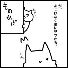 5コマ漫画「筋トレ」