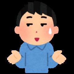 モニター・スピーカーの音量【前編】